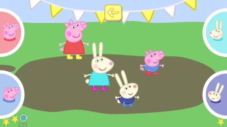 运动会乔治赢得了跳远比赛 稻田种出小猪佩奇!游戏