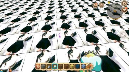 迷你世界:更新魔法方块,能够变换自己喜欢的明星头像做地板