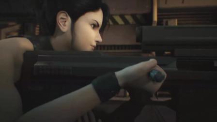 星河战队:美女狙击手差点干掉母虫功亏一篑太可惜了