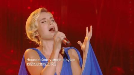 音乐无国界!波琳娜《雨飘落在身边+摇篮曲》用歌声传递感动!