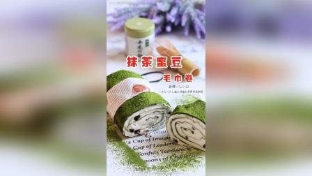 用平底锅就能搞定的抹茶蜜豆毛巾卷, 每一口都是治愈