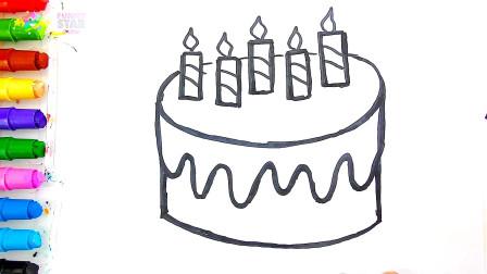 闪光生日蛋糕礼物着色和绘图婴儿,幼儿|如何为孩子画画