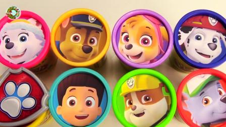 惊喜橡皮泥玩具,旺旺巡逻队玩具,楚楚亲子游戏