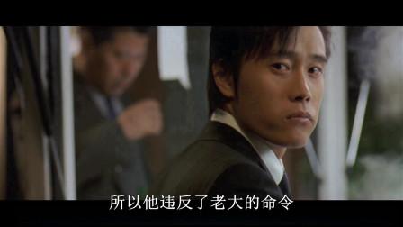 电影解说,韩国动作电影,残酷而甜蜜的人生,推荐指数五颗星。