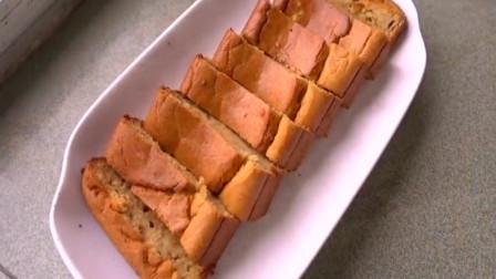 1根香蕉,三个鸡蛋,教你做绵软湿润的香蕉蛋糕