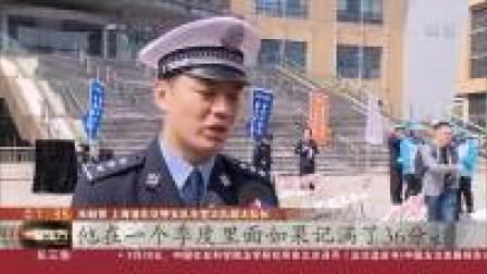"""上海:专治外卖员""""横冲直撞""""浦东内环内骑手需""""编码""""上路"""