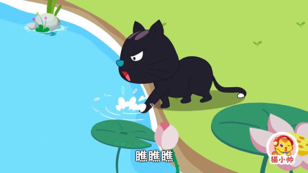 少儿动画:小猫跑跑