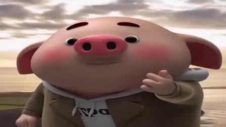 猪小屁:欢迎收看今天的天气预报,主持人是你们可爱的猪小屁哦