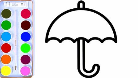 儿童简笔画,宝宝学画画和涂色,漂亮的雨伞