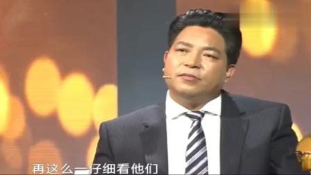 亿万富豪多年后,上节目向善心姐姐报恩,涂磊直言你真了不起!