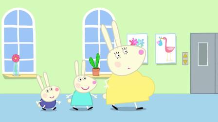 小猪佩奇全集:兔妈妈生宝宝了
