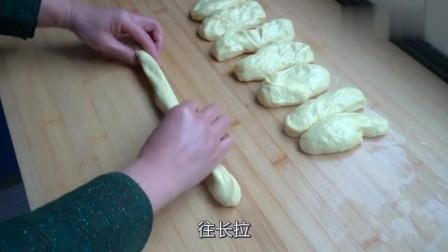 农村妈教你做懒人面包,柔软拉丝,比买的好吃,做法简单又解馋!