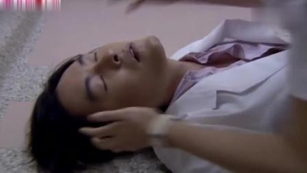 恶作剧之吻2:湘琴不小心摔下楼梯,直树为了救她,晕了过去!