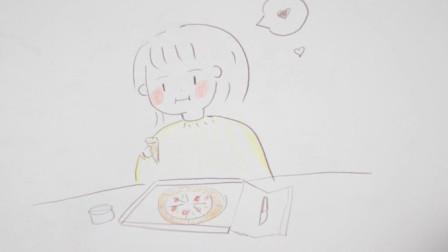 小心简笔画教程:教大家简单几笔就可以画出正在吃披萨的小女孩,快来和小心一起来看看吧