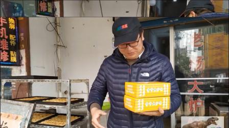 靖江季市镇老杨大炉烧饼值得一试!推荐豆沙、肉松馅料。