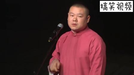 岳云鹏相声:小岳岳讲段子,不料被观众拆台,孙越:引起公愤了!