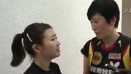 福原爱真的是日本人吗?接受采访说不了英文,直接说起东北话了!