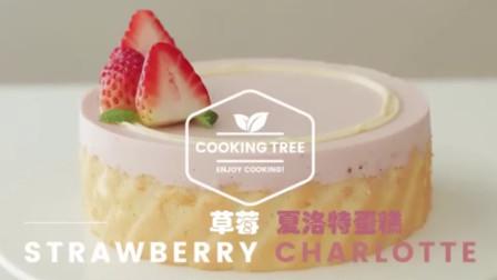 蓝莓芝士蛋糕制作过程,不会的快来学学吧2