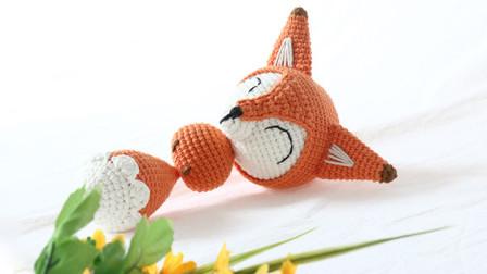 毛儿手作-小狐狸钩针玩偶缝合视频花样大全图
