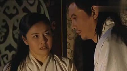 东方朔想和公主同房,却假意不同意,结果被老婆逼迫去同房