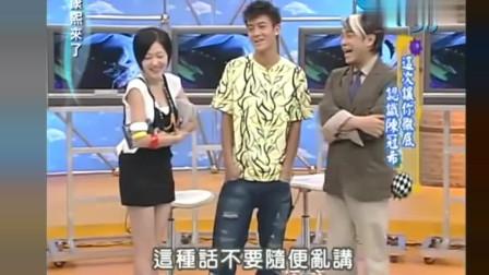康熙来了:小S:你有过多少女朋友?陈冠希:我没数过,应该超过10个!