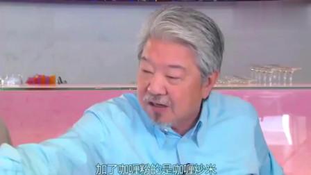 美食家蔡澜强烈推荐的香港咖喱炒粉,你一定会很钟意的!