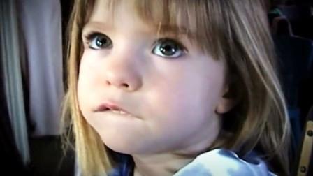 """5起至今未破的悬案 她失踪12年被""""目击""""8000多次"""