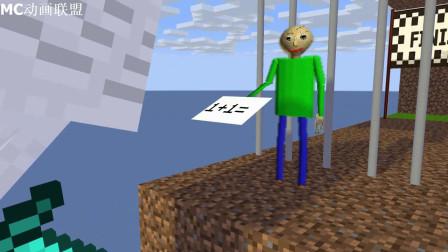我的世界动画-怪物学院-剑客闯关-ROBE CUBE