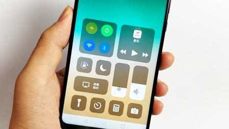 小米秒变苹果,这是怎么做到的,还能流畅使用iOS控制中心