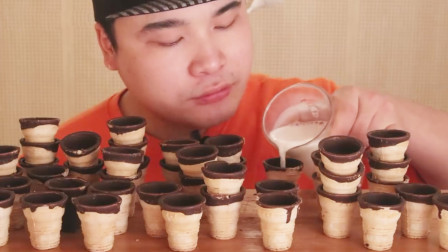 生活漫话 可以盛牛奶的杯子饼干,大胃王边吃边喝