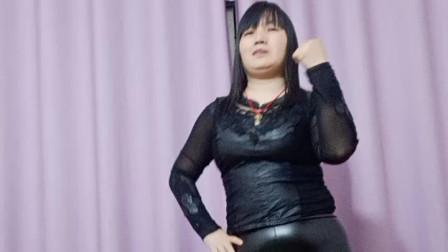 美美广场舞  情火 皮裤版