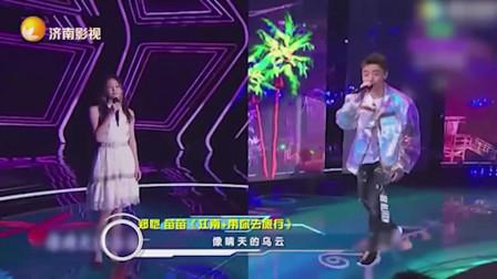 郑恺与苗苗串烧歌曲,没想到竟把这两首歌合拼,林俊杰被玩坏