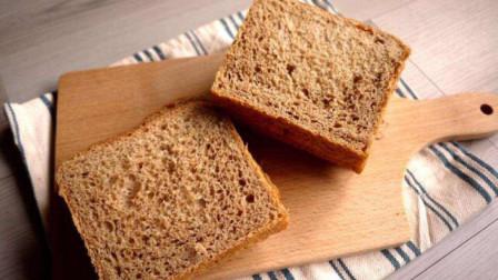 你吃的全麦面包真的健康吗?胆固醇偏高患者的福音,教你低糖版全麦面包做法