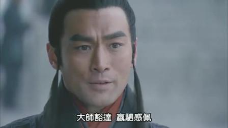 大秦帝国:赢驷正跟公伯说话,墨家两位大师求见,会是谁呢?