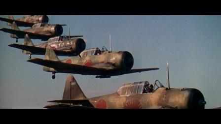 一部真实壮观的二战大片,中途岛之战,画面燃爆无尿点