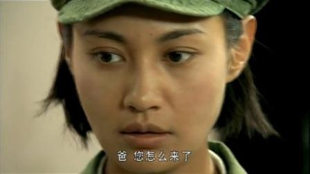 首长来到,女兵竟喊:爸,不料首长命令警卫员:把她抓起来