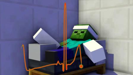我的世界动画-怪物学院-比胆量-TooBizz
