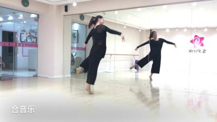 古典舞《山鬼》舞蹈分解教程