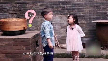 嗯哼有了小泡芙就不要杜江,一脸嫌弃:我要和小泡芙留在这里
