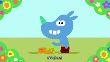《嗨道奇第一季》塔格找到了一个小动物来摸