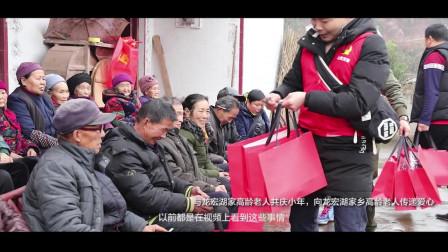 """""""爱心年 欢乐年""""公益湖南行-华晶志愿者服务队"""
