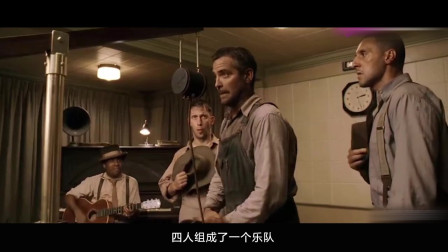三名小伙上演,人版人在囧途,搞笑喜剧电影《逃狱三王》
