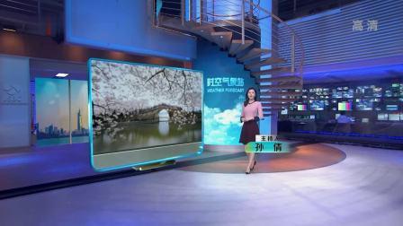 江苏时空气象站20190330 江苏时空气象站 20190330 高清版