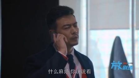 樊小妹家遇到麻烦,美女总裁赶紧打电话给当地地头蛇,竟是小包总