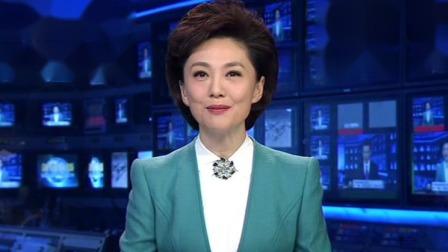 """李克强和新西兰总理向""""中国 新西兰旅游年""""开幕式致贺词"""