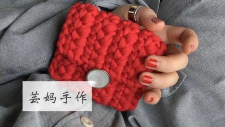 【芸妈手作A103】泫雅ins零钱包超火钩针编织毛线布条线零钱包编织款式