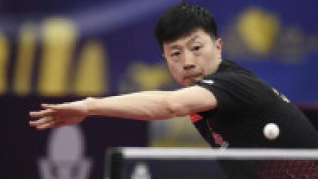 王者归来!马龙4-0横扫日本选手水谷隼