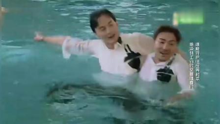 《挑战者联盟3》画面太美不敢看 欧弟郑元畅另类戏水
