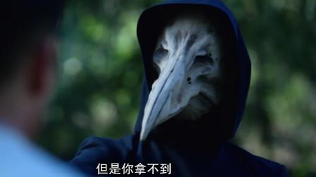 小伙第一天上学,就被神秘社团邀请,还要完成一个很奇怪的任务!-蓝玫瑰秘社