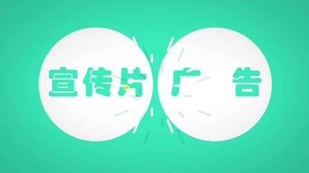 影舞花旭 视频剪辑